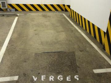 Паркинг 13м2 ЖК Кутузовская Ривьера